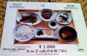 The simplest menu ever.