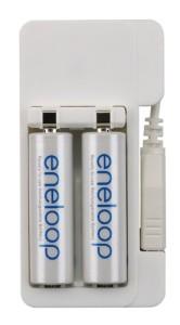 Eneloop USB AA Charger